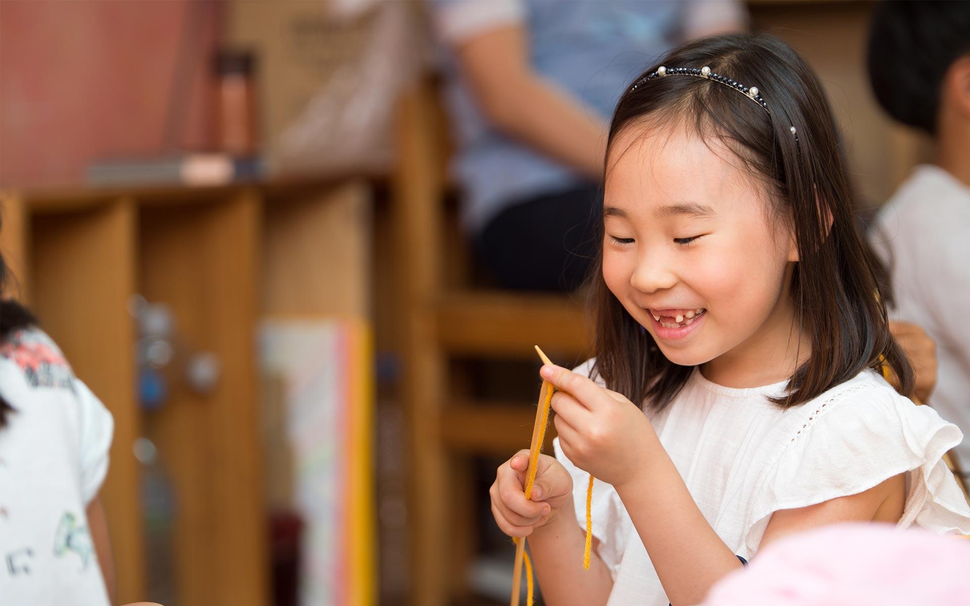 행복한 학교생활